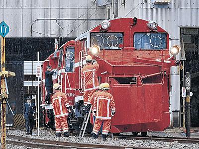 ラッセル車、入念に点検 JR西日本金沢支社