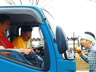 松本「商店街映画祭」10回目 23~25日、入選作の上映など