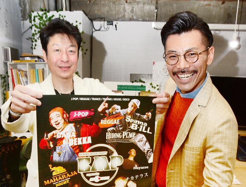 エキマエミュージックパーティーをPRする実行委メンバー=福井県福井市中央1丁目のコワーキングスペースsankaku