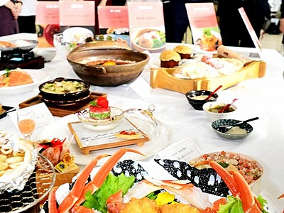 越前がに、新料理いかが 福井県内19店舗が考案