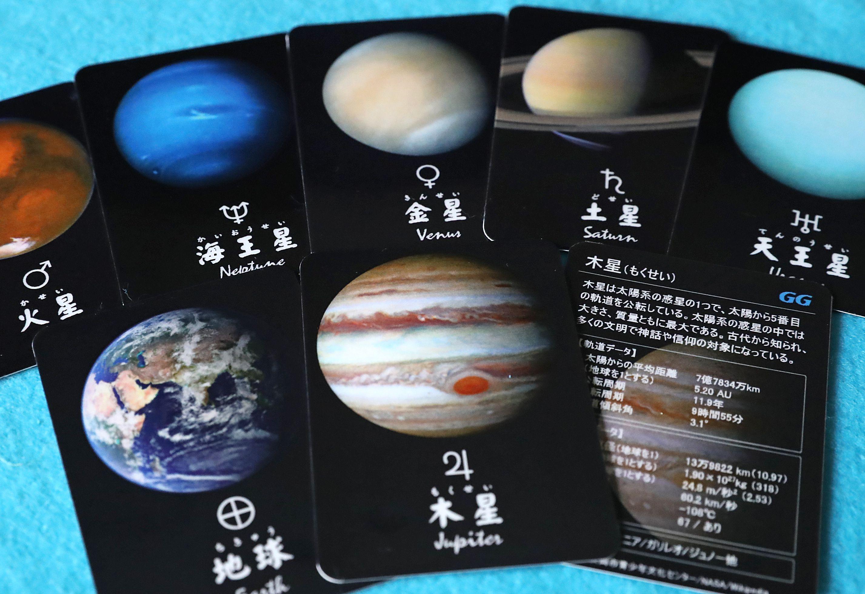 星空観察会で配布しているカード。デザインや惑星の説明もオリジナルだ