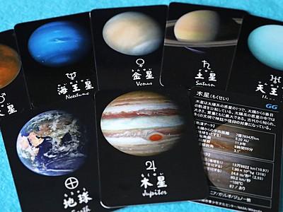 長岡市青少年文化センター 10日最後の星空観察会