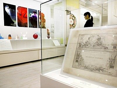 松本源太郎宛て夏目漱石の手紙を初公開 こども歴史文化館