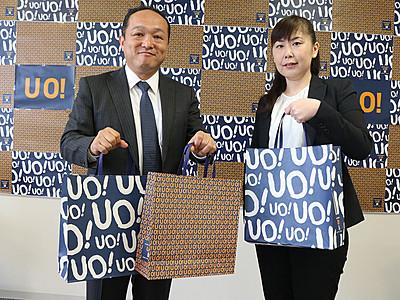 魚津PRへ「UO!バッグ」作製 商議所ブランド策定委