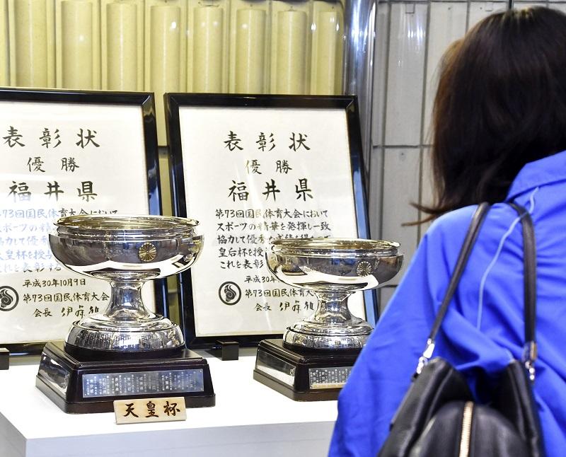 展示されている天皇杯(左)と皇后杯=11月12日、福井県庁