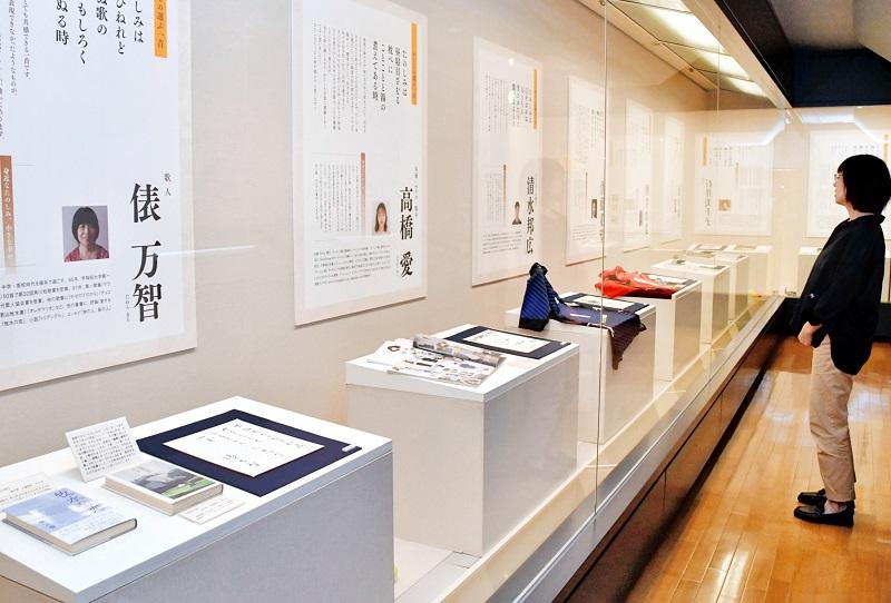 12人のメッセージや関連資料などが並ぶ特別展=福井市橘曙覧記念文学館
