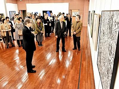 美浜美術展の作品展が開幕 11月23日まで