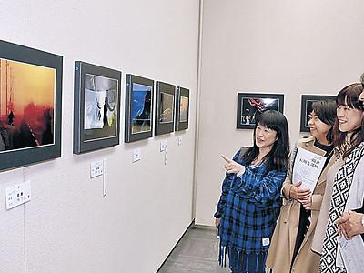103回の歴史に幕 金沢の県立美術館で公募写真展研展