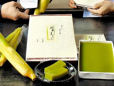 緑色の水ようかん香り爽やか 越前町特産マコモタケで開発