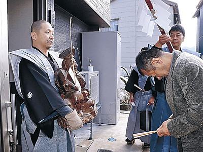 豊漁に感謝 輪島の漁師町で恵比須講祭