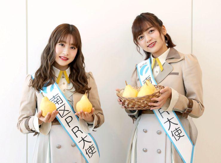ル・レクチエを売り込む加藤美南さん(左)と中村歩加さん=21日、新潟市中央区