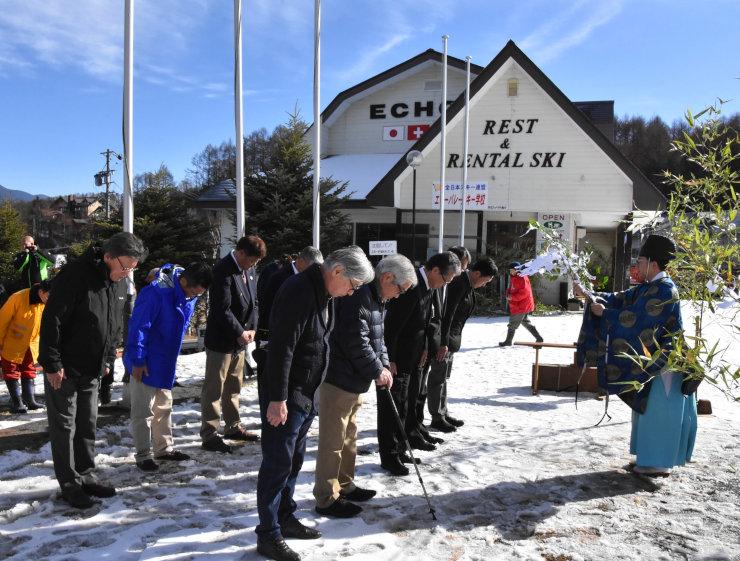 エコーバレースキー場の安全祈願祭