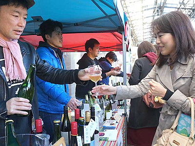 県産ワイン66銘柄PR 名古屋でフェス