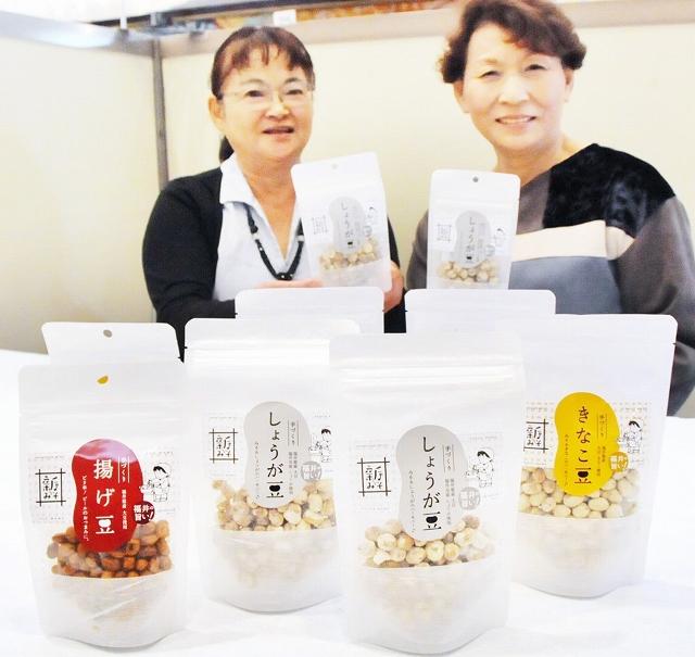 新ちゃんみそが商品化した「しょうが豆」とリニューアルした「きなこ豆」「揚げ豆」=福井県福井市内