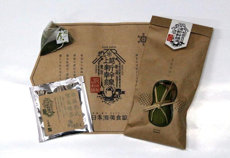 上越新幹線の車内で販売される笹団子と温かいお茶のセット