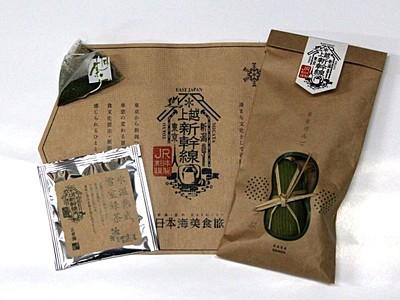 笹団子と緑茶 名産品で心もホッと 上越新幹線で販売
