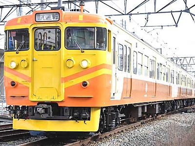 しなの鉄道、12月1日記念イベント ゆかりの列車運行や式典