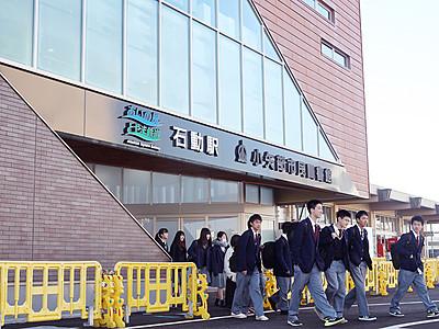 石動新駅舎が始動 駅南の利用性向上