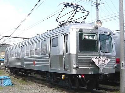 懐かしの5200系、撮影会 12月1日に上田電鉄