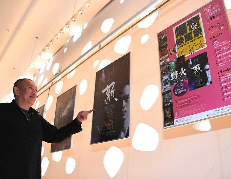 映画祭で上映する作品のポスターを紹介する宮崎理事長