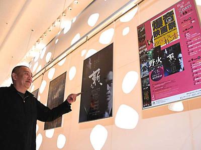 「爆音」で味わう映画祭 松本で13作品上映へ