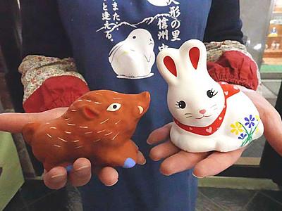 伝統の土人形、彩色競う 中野市がコンテスト作品募集
