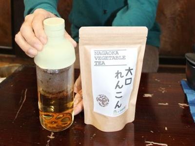 中之島特産レンコンを茶に 与板の専門店 焙煎で香ばしく