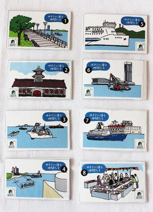 新潟開港150年を記念して作成されたイラストカード