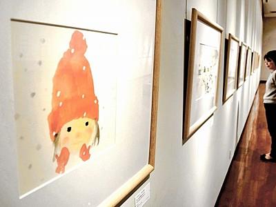 いわさきちひろ絵本の変遷紹介 越前市、複製原画など展示