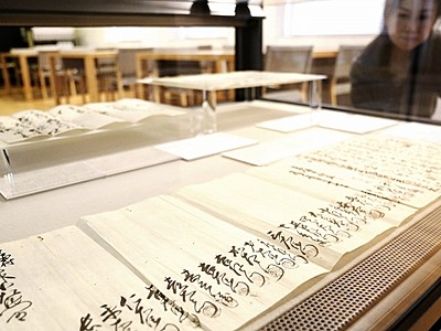 福井県今立の豪商「内田家」の繁栄伝える史料を展示
