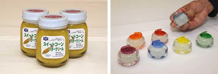 「軽井沢ブランド」に認定された「スイートコーンバタークリーム」(左)と「カーリングストーン型オブジェ」