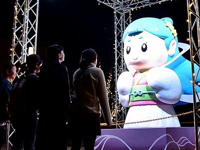 ゆめおーれイルミに「織姫」降臨 勝山市、2月末まで