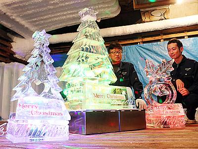 冬の行事に氷の彫刻 高岡冷蔵、ツリーや門松発売