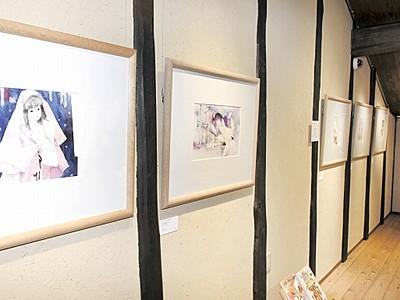 いわさきちひろが描く日本童話 福井県越前市で企画展