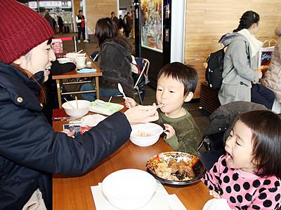 雑炊・おでんで体ぽかぽか 富山駅おもてなしDAY