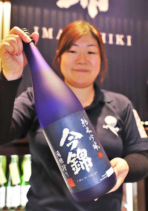 トロフィー酒に選ばれた「今錦純米吟醸」