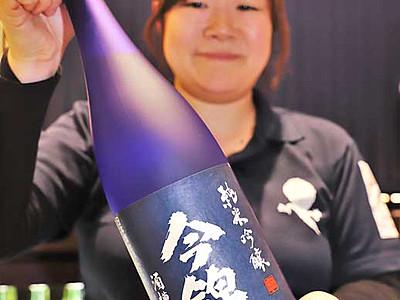 中川の日本酒「今錦」 国際コンクール最高賞