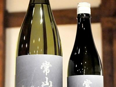 微炭酸大吟醸のラベルに冬の日本海 福井の常山酒造発売