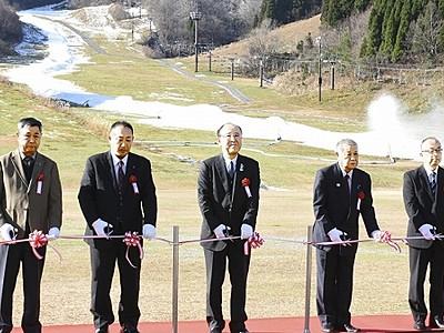 今庄365スキー場15日に滑走OK 福井県南越前町