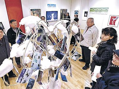 自由な感性伝える 北國新聞交流ホールで「煌きの写真展」