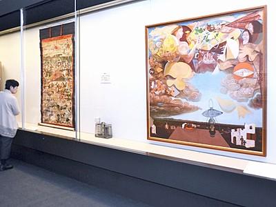 絵画、時代による変化一目 福井県立美術館で企画展第1弾