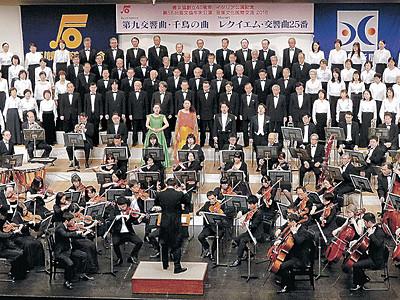 心一つに第九高らか 石川県音文協、年末公演で200人