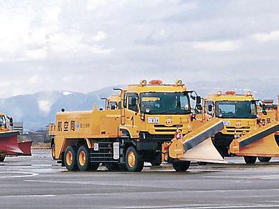 小松空港事務所と基地、初の除雪合同訓練