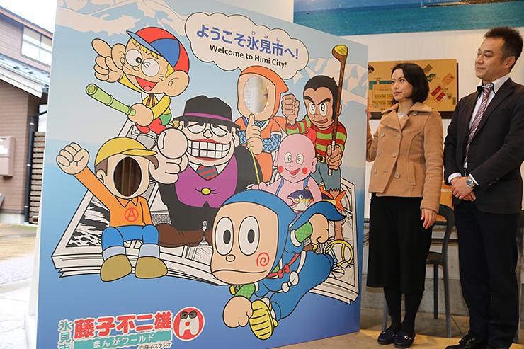 藤子(A)さんの人気キャラクターが集まったウエルカムパネル