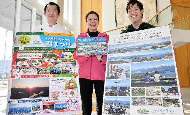 元日のレインボーライン利用を呼びかける宣伝隊=12月21日、福井県福井市の福井新聞社