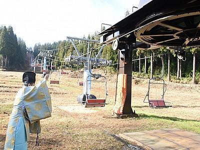シーズン中の滑走安全に 池田町新保スキー場で祈願祭