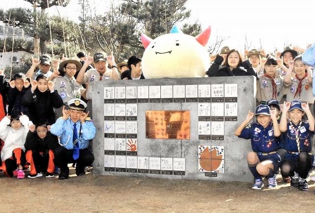 大会関係者からのメッセージなどが刻まれたウォール型オブジェ=12月23日、福井県敦賀市総合運動公園