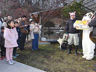 笑顔のために猪突猛進 須坂市動物園で引き継ぎ式