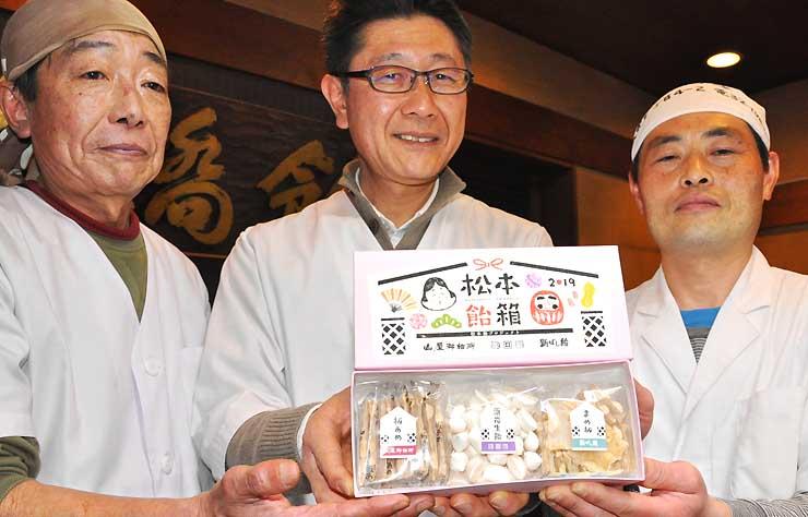 28日に発売する「松本飴箱」を手にする太田さん(中央)ら