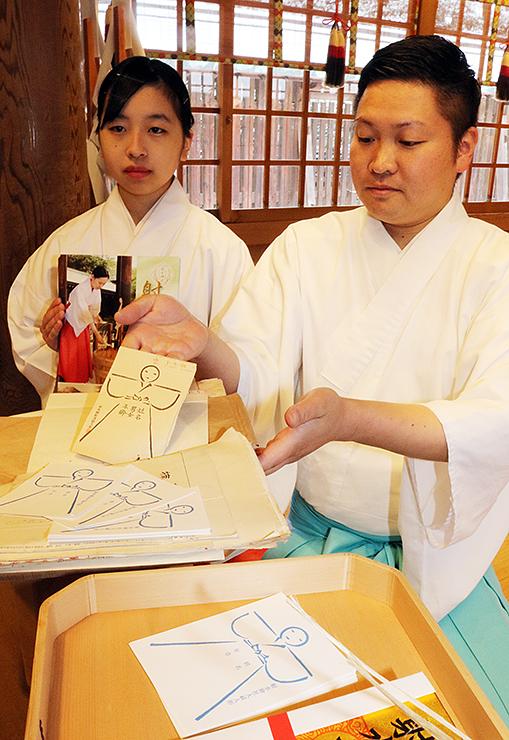 射水神社が復活させた人形代。29日に行われる神事「年越大祓」でけがれを移してもらう